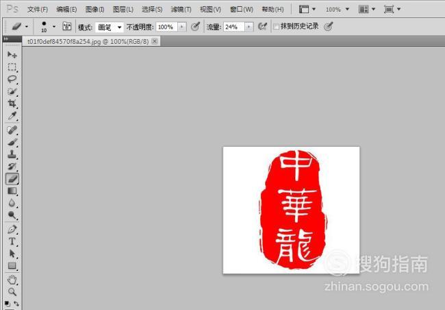 word 破解 安裝