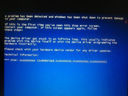 電腦藍屏程式碼0x00000076解決辦法
